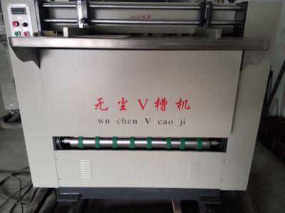 厂家优德88中文客户端1000型无尘开槽机/瑞安机械新款高效V型开槽机