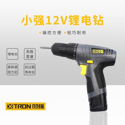 小强电动工具手枪钻电动手电钻工业级电动螺丝刀家用多功锂电钻