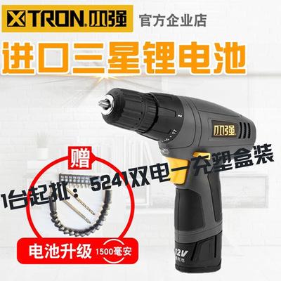 小强锂电手枪钻5241充电式手电钻家用电动螺丝刀12V起子