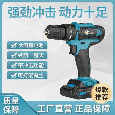 家用锂电钻 充电式手电钻 手枪钻电动工具 电动螺丝刀电转 工厂