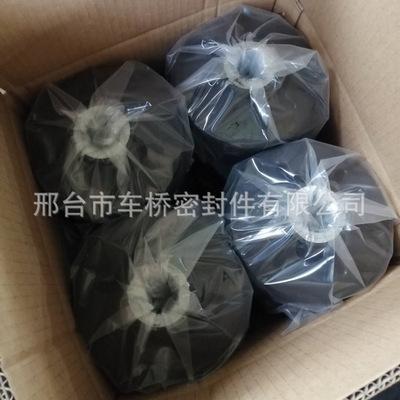 厂家直供SAF适用橡胶衬套31.5x155x114 OEM 4177302800