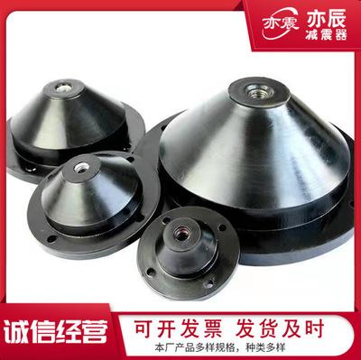 橡胶减震器JGF型风机水泵柴油机减震垫中央空调机床JGD橡胶减震垫