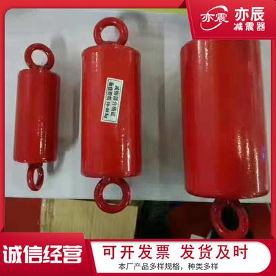 DH型吊式弹簧减震器 封闭式吊装弹簧减振器DH型吊式弹簧减震器