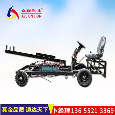 定制款电动升降吊车重型搬运车底盘车架货车