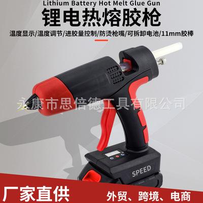 锂电热熔胶枪手工制作家用热胶枪热融大功率工业级热熔枪DIY工具
