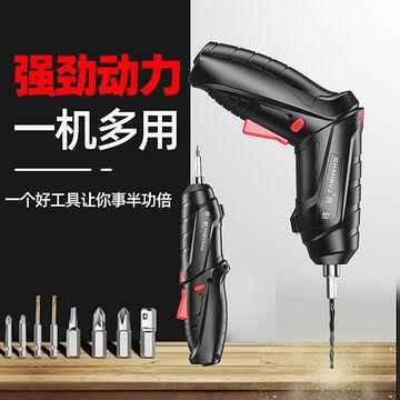 3.6V手电钻电动螺丝刀充电螺丝刀全套家用电钻小型电动起子
