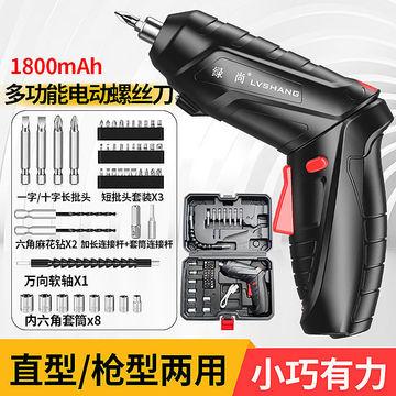家用电动螺丝刀充电式小型家用家具安装电起子迷你螺丝批工具电批