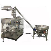 安徽仅上机械实力机械生产厂家各类预制袋旋转给袋机