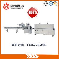 松川机械厂家直销方便米饭 盒装米粉 方便火锅全自动热收缩包装机