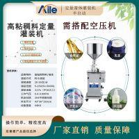 不锈钢半自动化定量妆品膏体灌装机洗面奶膏霜定量灌装机