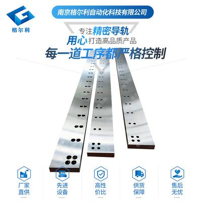 平导轨 定制工业传动件平导轨 桁架机器人平导轨