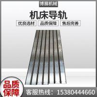 机床导轨镶钢导轨 矩形导轨 滑梯滑台数控设备镶钢导轨板