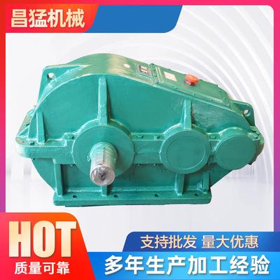 现货jzq减速机 同轴式圆柱齿轮减速机JZQ650减速器 软齿面减速机