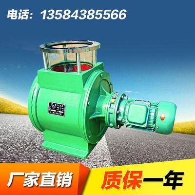 碳钢组合式关风机圆口星型卸料器加工关风机关风器直通式