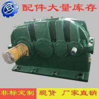 厂家24小时发货卧式磨齿加齿轮箱 ZDY/ZLY/ZSY/ZFY硬齿面减速机
