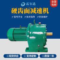 厂家定制圆柱齿轮箱减速电机 TY系列同轴式硬齿面减速机批发