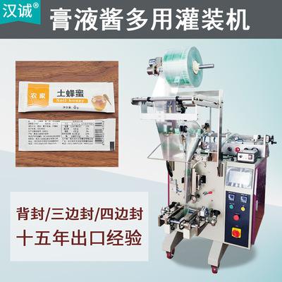 旅行袋装蜂蜜自动包装机 供应小包装果汁液体包装机 带恒温装置