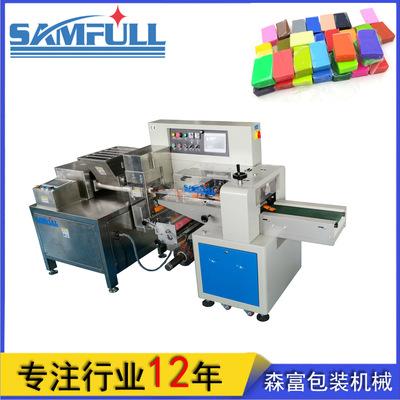 义乌橡皮泥枕式包装机 彩泥封口包装机 粘土自动挤出包装机械设备