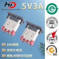立贴type-c接口电子连接器 接口插口配件 厂家供应批发