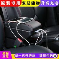 本田CR-Z扶手箱 Honda CRZ专用汽车中央储物盒改装出口armrest