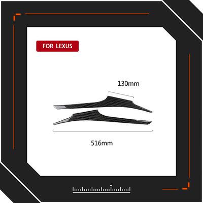 适用于雷克萨斯IS250碳纤维内车门扶手饰条装饰罩装饰汽车配件贴